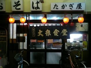 瀬谷タカギ屋サービス定マーボーナス定食001