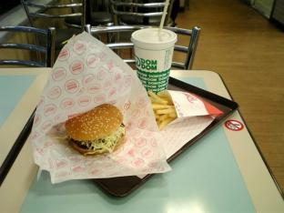 ドムドムハンバーガー てごねハンバーグサンドセット(てりやきソース)003