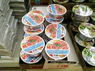 サンポー九州とんこつ味焼豚ラーメン001