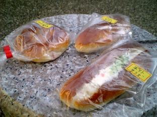 アサノベーカリー各種パン003