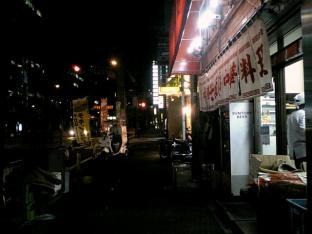 鶴廣レバニラーイタメとライス大002