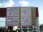 2010日米親善桜祭り上瀬谷通信基地BBQバーガー013