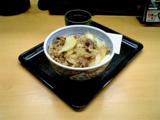 吉野家牛丼並270円002
