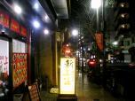 新上海 上海炒麺(上海風焼きそば)002