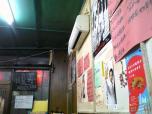 瀬谷の大衆食堂タカギ屋でアジフライ定食002
