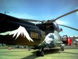 海上自衛隊厚木航空基地ちびっこヤング大会チリチーズホットドッグ004