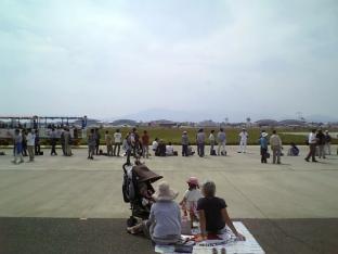 海上自衛隊厚木航空基地ちびっこヤング大会ナチョチーズ&チリソースフライ001