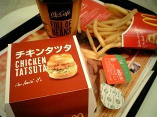 マクドナルド期間限定日本の味第3弾チキンタツタ001