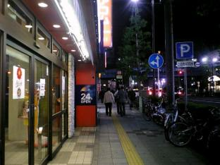 マクドナルド期間限定日本の味第3弾チキンタツタ010