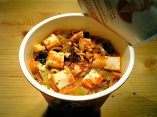 蒙古タンメン 7-11カップ麺003