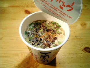 一風堂博多からか麺 7-11カップ麺003