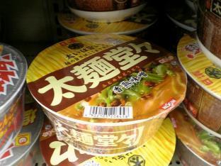 日清太麺堂々香熟味噌001