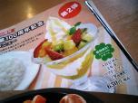 不二家レストラン ミルキーロールのミルキーソフトパフェ004