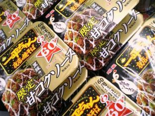 明星60周年記念 一平ちゃん夜店の焼そば 限定甘コクソース001