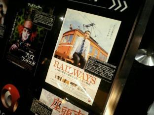 RAILWAYS レイルウェイズ 松屋ビビン丼並002