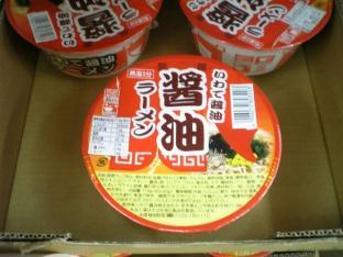 いわて醤油 醤油ラーメン001