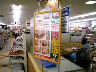 ドムドムハンバーガーお好み焼きバーガーチーズ玉002