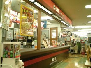 DOM2お好みMIX スイートポテトパイ001