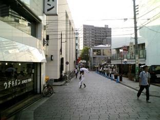 元町 ウチキパン0015