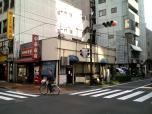 元町 ウチキパン003