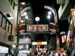 三幸苑チャーメン006