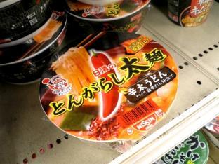 日清とんがらし太麺001
