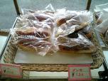 三貴屋でパン009