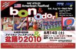 米海軍航空施設/アメリカンフェスティバル&盆踊り2010