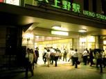 上野 クラウンエースビーフカレー009