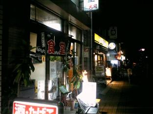 天王町かちどき食堂 マグロ味噌焼き定食001