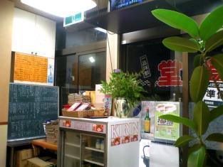 天王町かちどき食堂 マグロ味噌焼き定食002