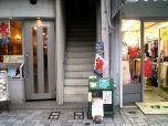 マクドナルドコーラS、まったりや本 日本で一番ゆるい場所002