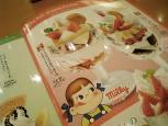 不二家レストランメープルバナナ&クッキーのミルキーソフトパフェ003