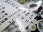 中華一番本店、回鍋肉+ライス小003