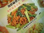 上海美食、上海風醤油焼きそば002