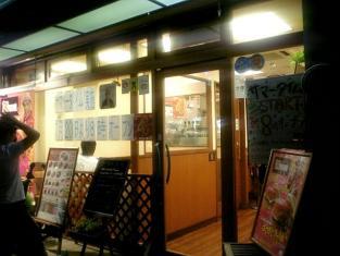 2010神奈川新聞花火大会、モス、ナンタコス、氷シェイクいちご001