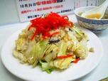 三陽 炒飯100