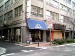 山田ホームレストラン本日の定食Aポークカツ002