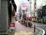 山田ホームレストラン本日の定食Aポークカツ010