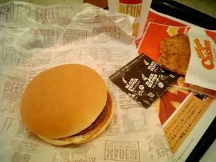 マクドナルド、ハンバーガー004