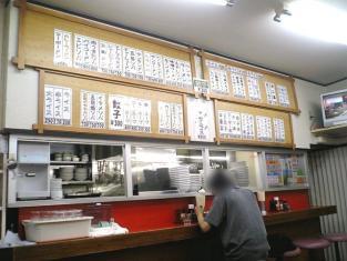 鶴廣、カツ丼001