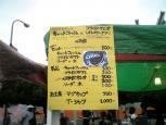 2010.08.14日米親善盆踊り焼肉ソートリブ003