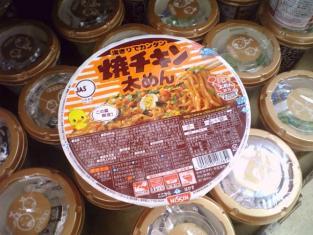 日清焼チキン太めん001