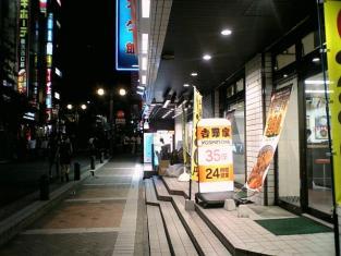 吉野家 牛鍋丼001