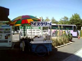 山下公園のアイスクリーム屋台002