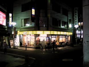 松屋、オリジナルカレーライス001