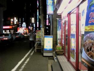 松屋牛めし並2010.09 250円 001
