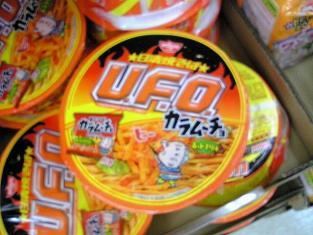 2010.09日清UFOカラムーチョ001