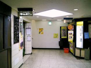 横浜駅西口トーヨー街 キャビンでコーラ001