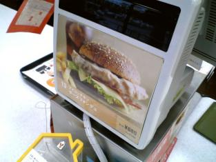 2010.10.01(金)先行販売アイコンチキンチーズフォンデュ002